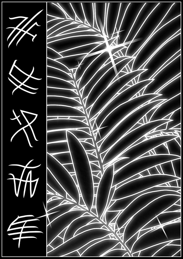 POSTER PLANT-min.jpg
