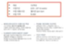 Screen Shot 2020-06-08 at 2.24.14 PM.png