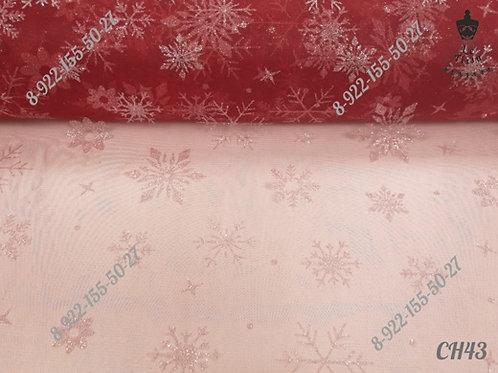 ЕвроФатин, в глиттер снежинка, красный
