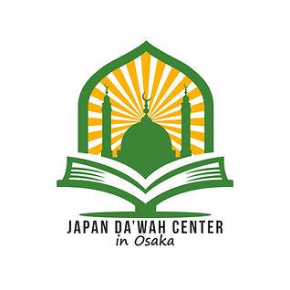 JapanDa'wahCenter JPEG (2).jpg