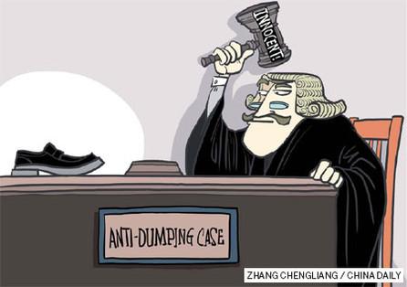 Decisão judicial concede liminar para suspensão de exigibilidade de crédito tributário de direitos a