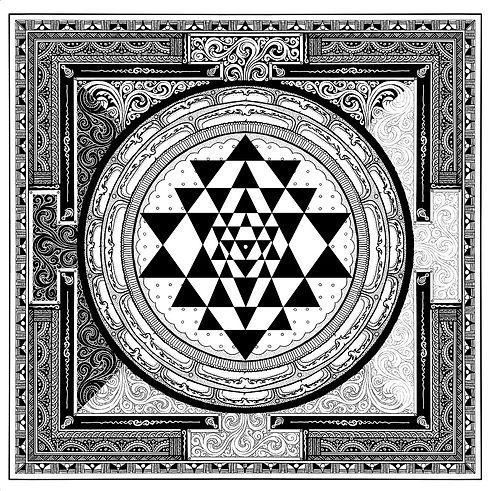 Sri Yantra (Credit ericdez, pixabay)