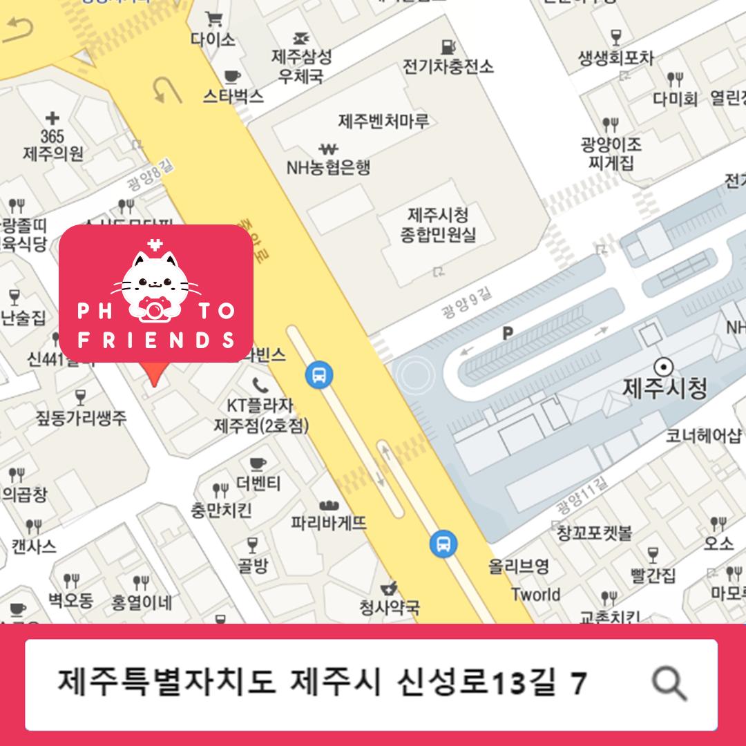 제주도_인스타_소개3.png