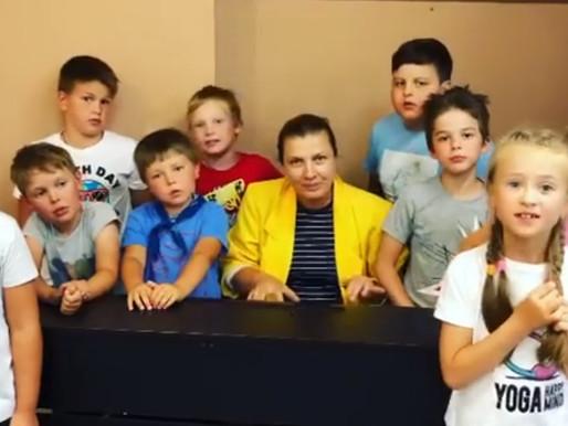 Наша песня с ребятами  летит в Хабаровск к девочке Маше
