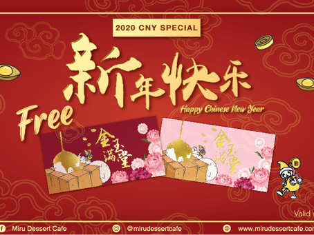 FREE EXCLUSIVE MIRU ANGPAO FOR CHINESE NEW YEAR 2020!