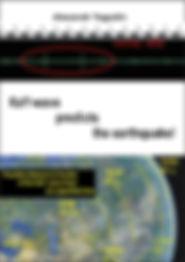cover_front-e2.jpg