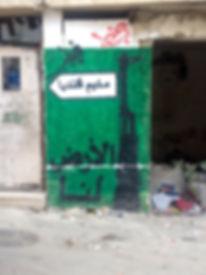 Kalandia-after-Qalandiya-web.jpg