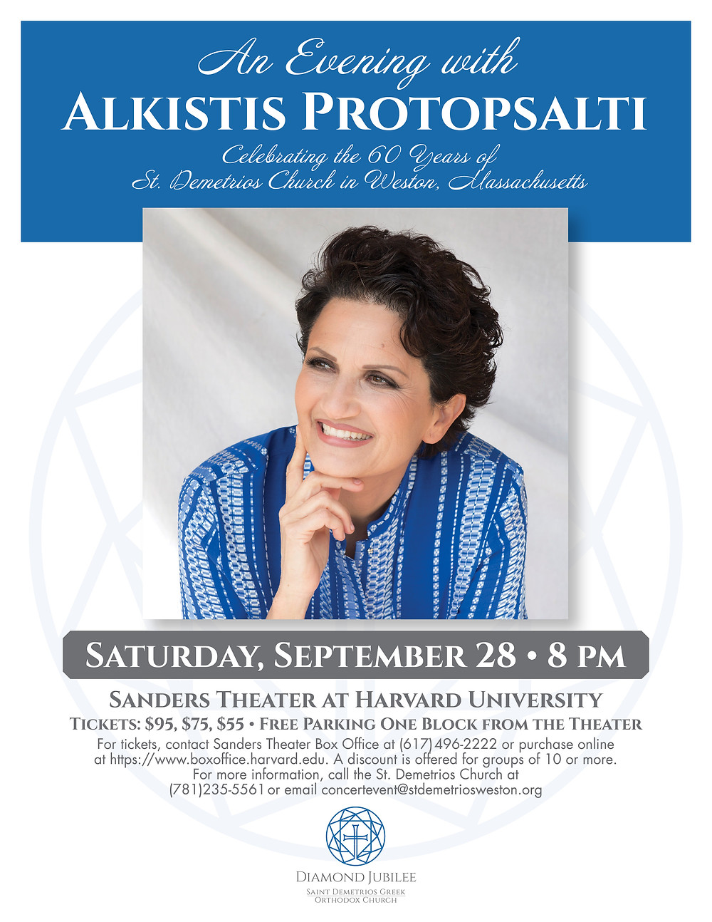 An Evening with Alkistis Protopsalti