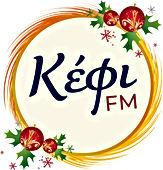 KefiFMFireRing_xmas2020.jpg