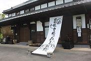 kuusounomori18-7-25 012.JPG