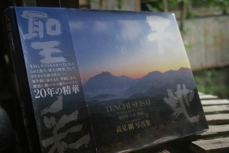 book19-8-13 007.JPG