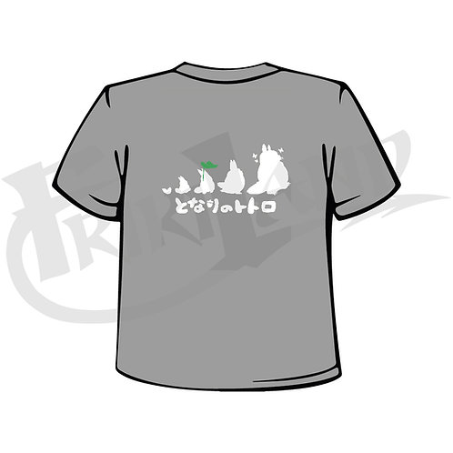 Totoro evolution