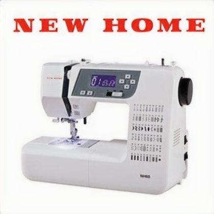 New-Home_Sewing_Machines_edited.jpg