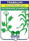 Câmara de Barro - CE / Auxiliar de Serviços Gerais