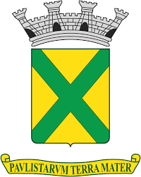Santo André - SP / Guarda Civil Municipal