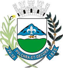 Itapira - SP / Guarda Municipal