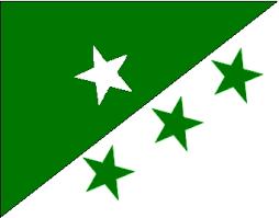 Amargosa - BA /  Fiscal de Tributos