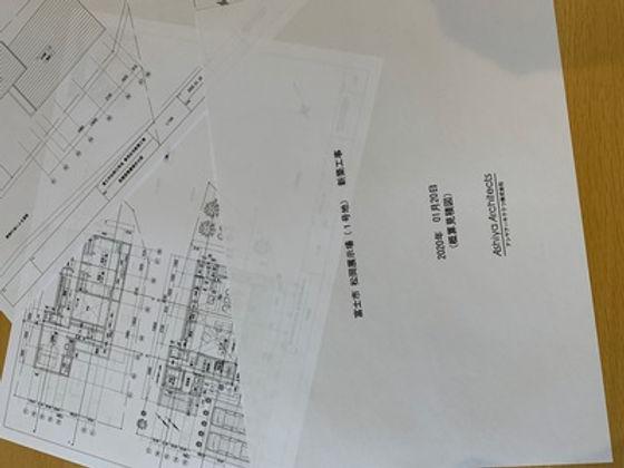 松岡の分譲地(Mプロジェクト) 地鎮祭