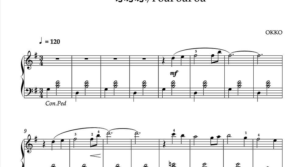 """""""ふふふ"""" ピアノ小品 ソロ 楽譜"""