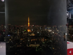 tokyo tower.