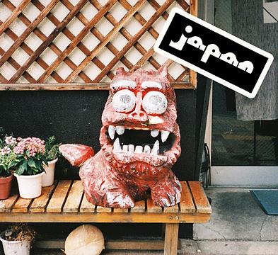 japan-sticker-photo-web-2.png