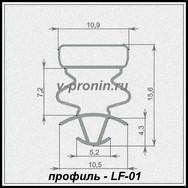 """уплотнитель холодильника """"LF-01"""""""