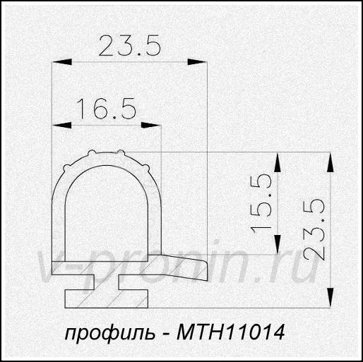 """уплотнитель холодильной камеры """"МТН11014"""""""