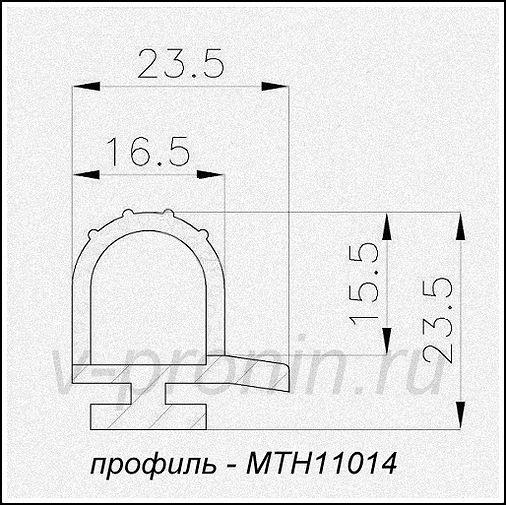 уплотнитель холодильной камеры МТН11014