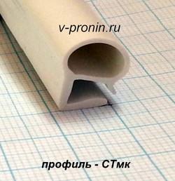 уплотнитель морозильной камеры стинол