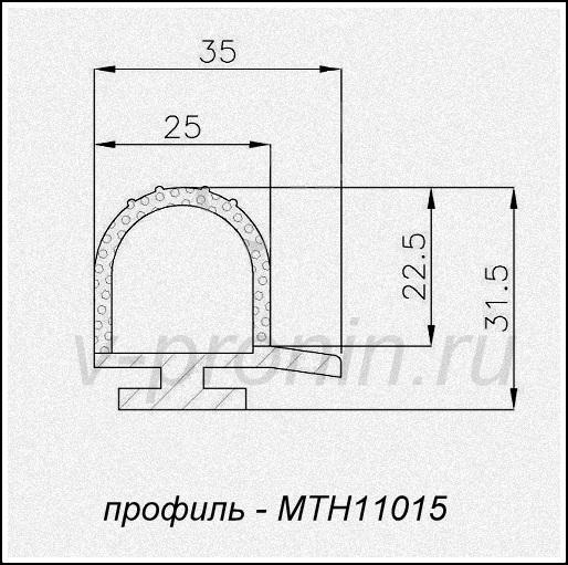 """уплотнитель холодильной камеры """"МТН11015"""""""
