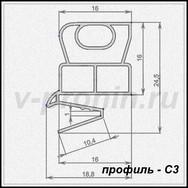 """уплотнитель для холодильника """"С3"""""""