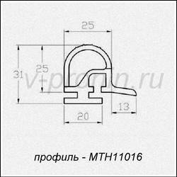 """уплотнитель холодильной камеры """"МТН11016"""""""