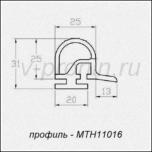 уплотнитель холодильной камеры МТН11016