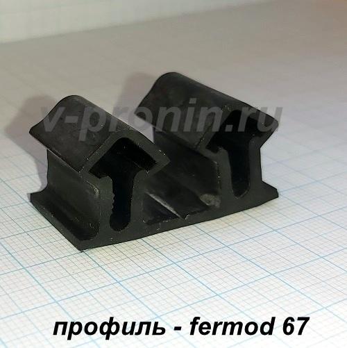 уплотнитель холодильной камеры Fermod