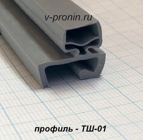 уплотнитель теплового шкафа ТШ-01