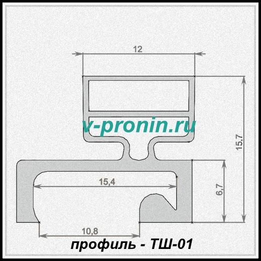 """уплотнитель тепловых шкафов """"ТШ-01"""""""