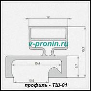 "уплотнитель теплового шкафа ""ТШ-01"""