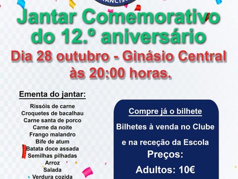Jantar 12º Aniversário CDEFF