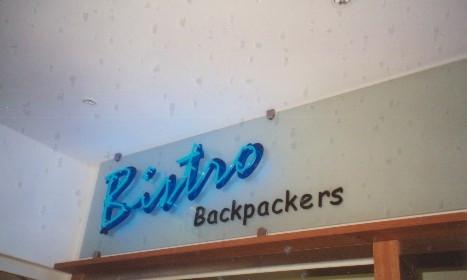 Bistro Backpackers.JPG