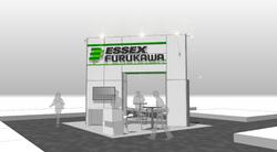 ESSEX.FURUKAWA_IEEE-2020_v