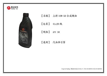 CMD-1050-C01