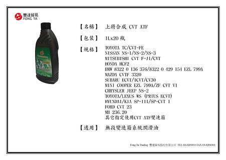 CMD-ATFC-C01.png