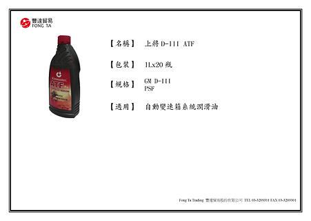 CMD-ATF3-C01.png