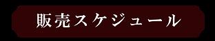 ロゴ 表題3.png