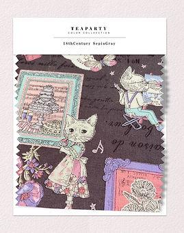 スワッチ紙T-Gray.jpg