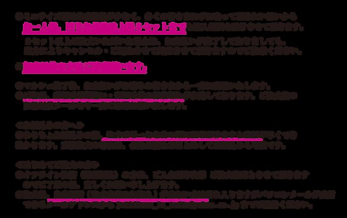 ロゴ 表題5.png