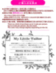 -トップ背景190607MLT3-2.jpg