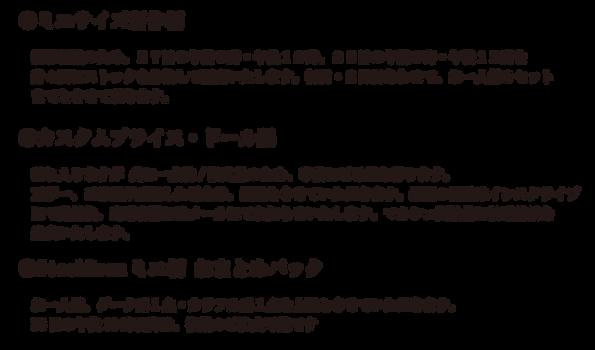 ロゴ 表題4.png