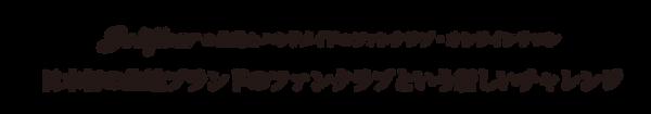 文字01.png