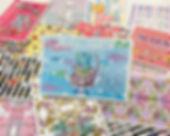 ハガキまとめ写真.jpg